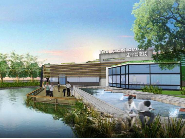 [广东]全套海峡两岸创意农业城规划设计方案文本(生态农业,特色乡村)
