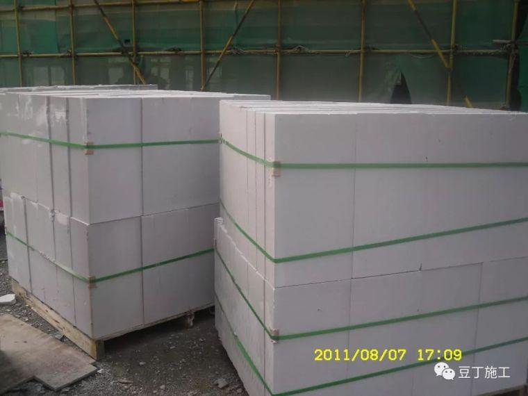 加气混凝土砌块施工标准做法,高清图文解读!