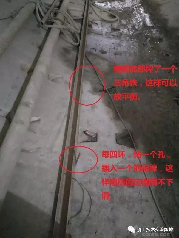 地铁施工堵漏技术总结