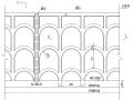 鐵路工程存車場坡面防護安全施工技術交底