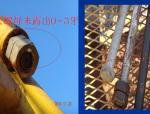 塔机、施工升降机及临时用电问题图片PPT