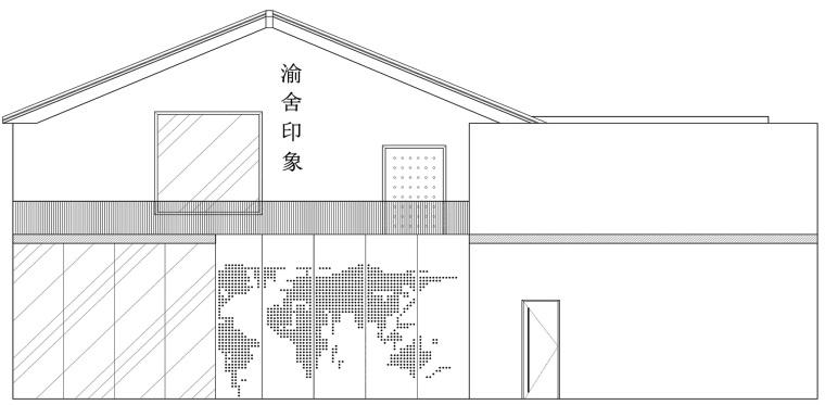 上海原招待所改造的新中式渝舍印象酒店剖面图(24)