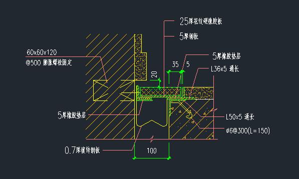 8张经典变形缝及吊顶节点大样图_3