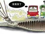 """为治理""""拉链路""""等城市病,东莞拟建339公里地下综合管廊"""