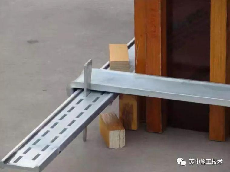 定型方柱加固件应用技术