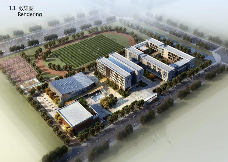 [江苏]三十六班中学校区建筑设计方案(含文本效果图+CAD)