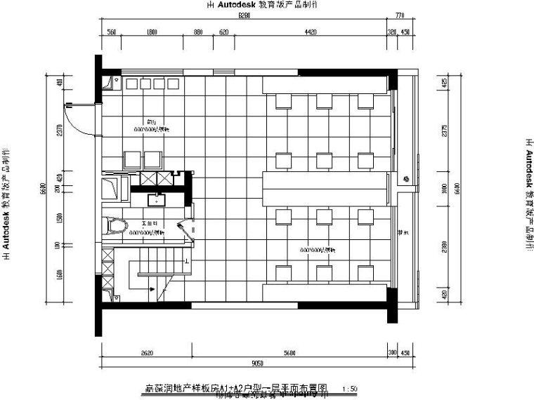 [深圳]某地产办公样板房A1+A2户型设计施工图(含效果图)