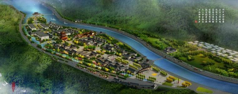 [山西]传统山水绘画风格社区概念性规划设计方案