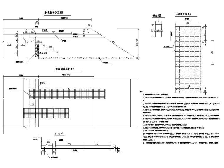 县道改造工程全套施工图设计350张(含桥涵)
