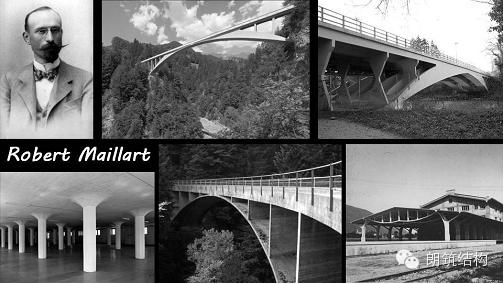 这些著名的结构工程师你是否了解?_2