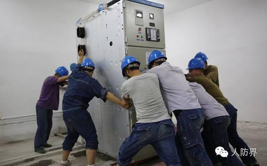 人防工程电气设计诺干问题探讨