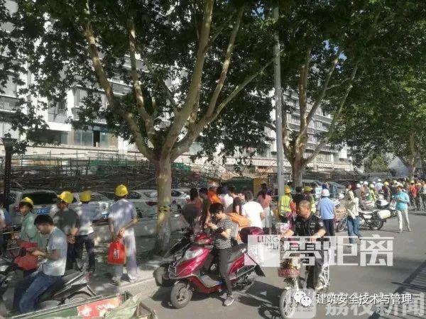 6月12日南京一施工现场脚手架突然坍塌多人被砸受伤_2