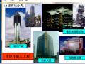 [上海]软土地基逆作法施工技术(共57页)