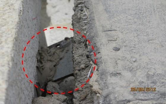 建筑工程石材幕墙工程施工工艺做法及常见质量通病防治(106页)