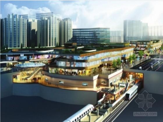[天津]上盖式框架-剪力墙结构地铁工程土建施工组织设计369页(含道路轨道设备)