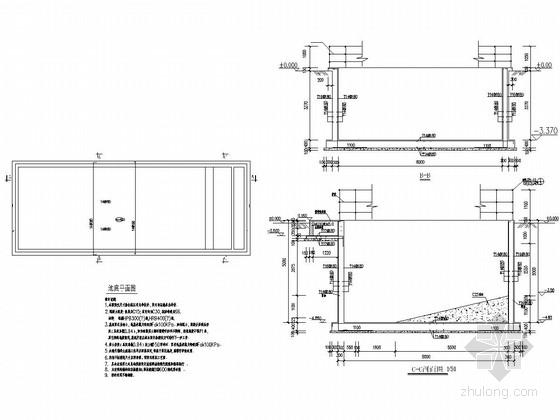 电厂内水池优化结构施工图