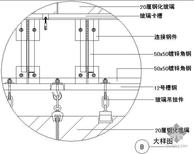 某吊挂式玻璃幕墙节点构造详图(四)(B大样图)