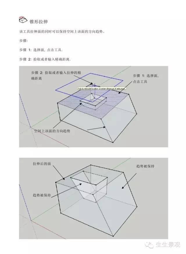 最全SketchUp建筑小插件_17