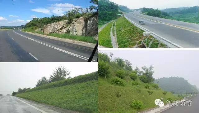 各种路基防护加固工程最全整理,你一定用得上!