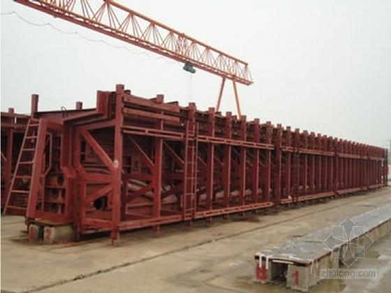 35m 9.7°T梁模板工程全套施工图CAD(含制造下料 84张)