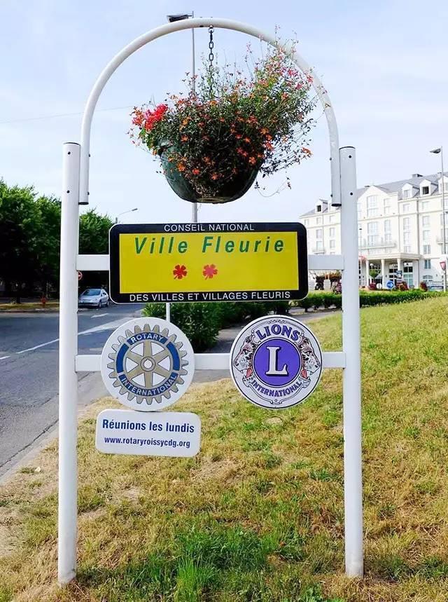 """四个最美的法国小镇,我愿在此""""终了余生""""..._2"""
