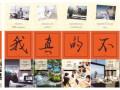 惠州一线海景4A旅游度假区'檀悦都喜'最新资讯价格多少!