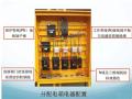 建筑施工临时用电安全管理基础知识!