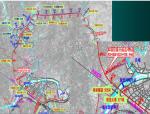 17km县城一级公路环线主干路初步设计审查汇报及外业验收汇报321页PPT