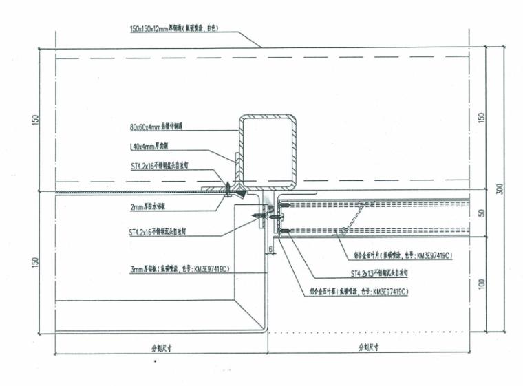 观光电梯玻璃幕墙、钢结构施工图及幕墙结构计算书_10