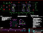 各楼之间框架结构连廊结构施工图