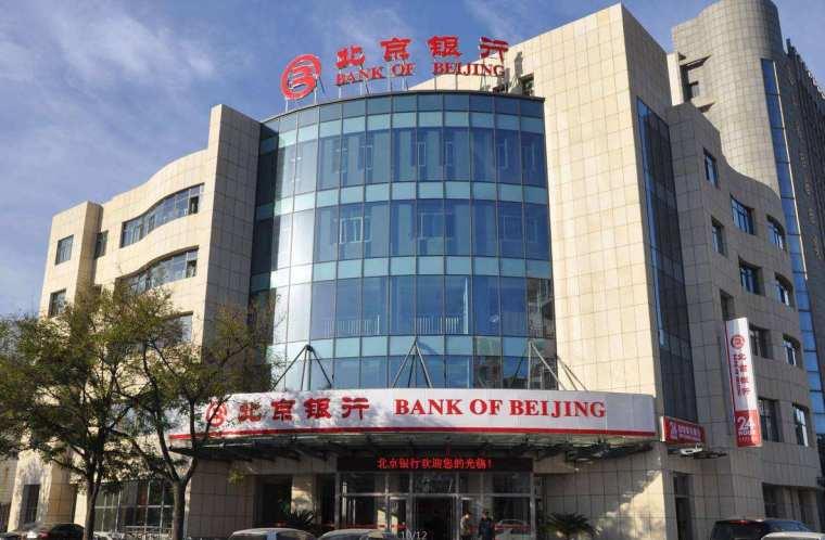 IT系统接地资料下载-北京银行项目