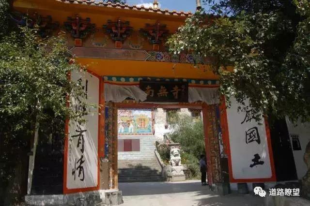 四川藏区不通高速成历史_25