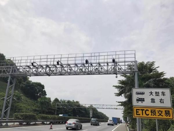 全国首条高速公路主线ETC自由流开通运行!