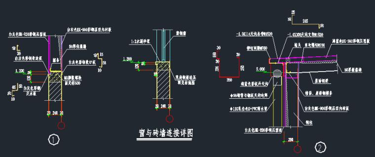 彩钢节点详图_6
