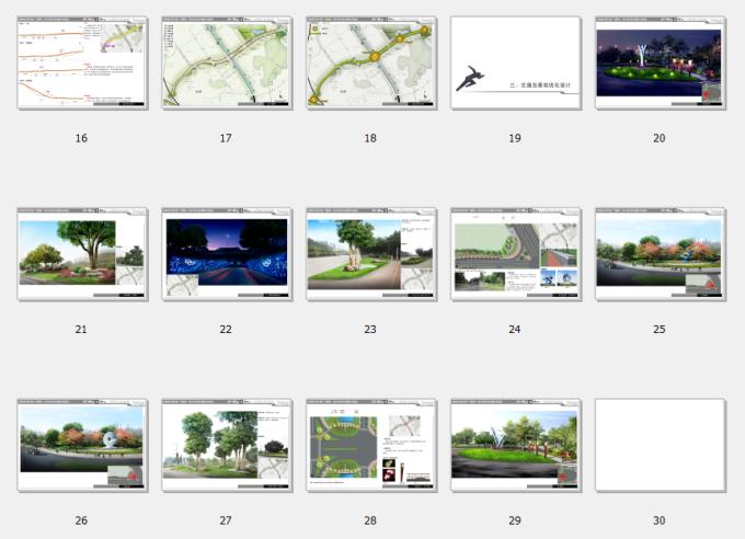 """[广东]""""源代码""""科技创意生态道路景观改造设计方案_12"""