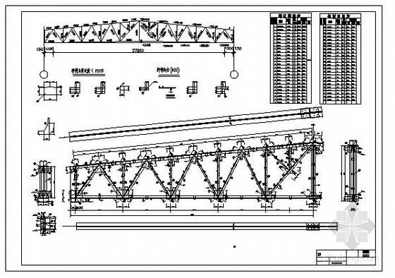 某梯形钢屋架节点构造详图