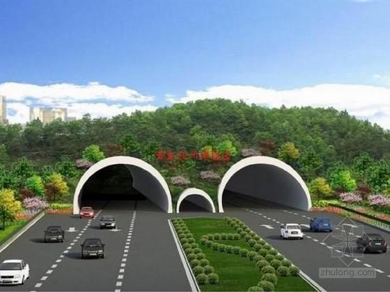 [鲁班奖]著名海底隧道工程全套施工组织设计及总结创优(共计1511页)