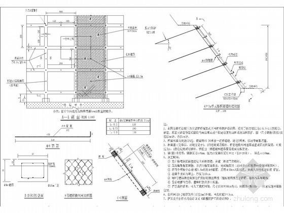 [四川]高填深挖路基压力注浆锚杆框架植草防护一般设计图