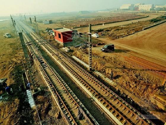 [广西]创鲁班奖99km铁路工程施工总承包投标文件706页(路桥涵隧轨站场)