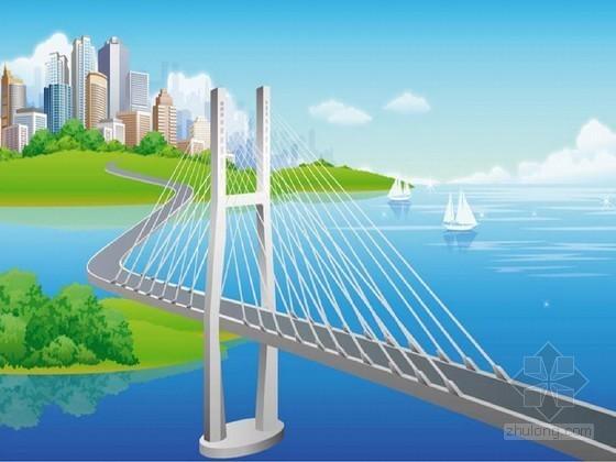 [山东]市政桥梁工程施工质量验收评价指导139页(附大量评分表格)