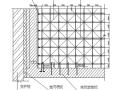 [江苏]危房改造项目地下室外墙单向支模施工方案(56页)