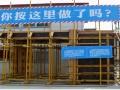 [山东]住宅小区工程施工方法与质量控制措施(65页 附图大图40余张)