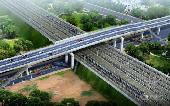 多跨径组合先简支后连续箱梁立交桥全套施工组织设计(113页 多座桥梁 附CAD图)