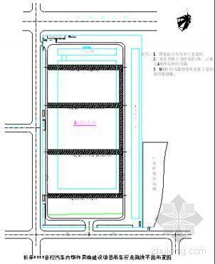 某汽车厂房大型预制柱吊装施工方案