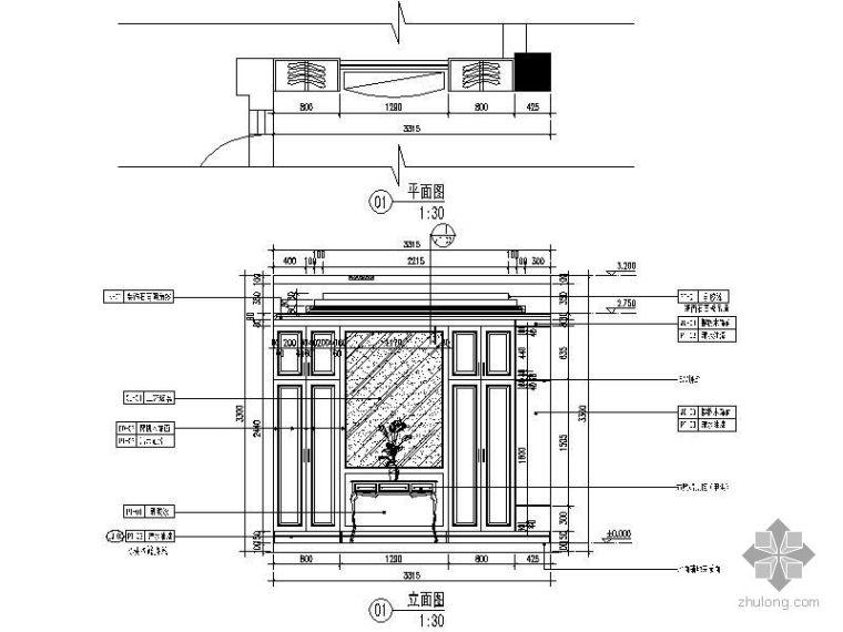 [上海]某二层别墅设计施工图_2