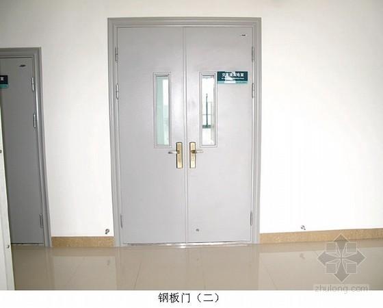 钢板门、玻璃门、防火门安装工艺及施工要点