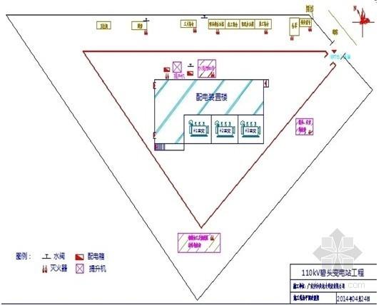 [广东]混凝土框架结构变电站工程施工组织设计