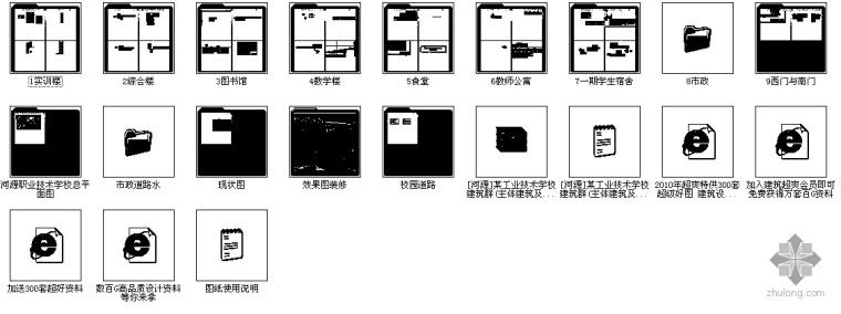 [河源]某工业技术学校建筑群(主体建筑及全部配套建筑)建筑施工套图_1