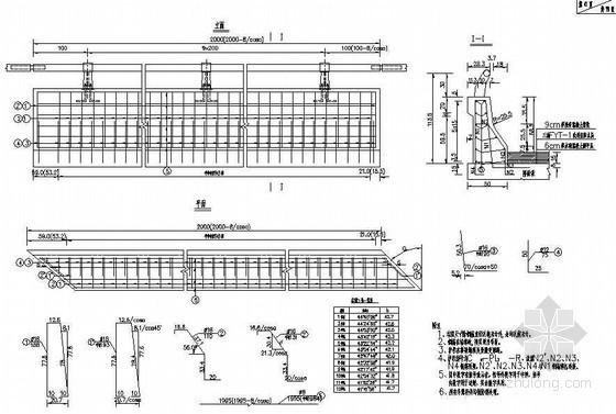 20米后张法预应力空心箱梁防撞护拦钢筋构造图节点详图设计