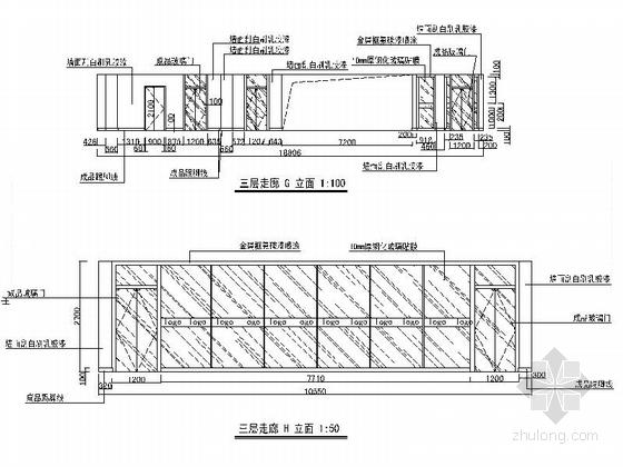 [沈阳]5A智能化超高层办公楼现代办公空间装修施工图走廊立面图